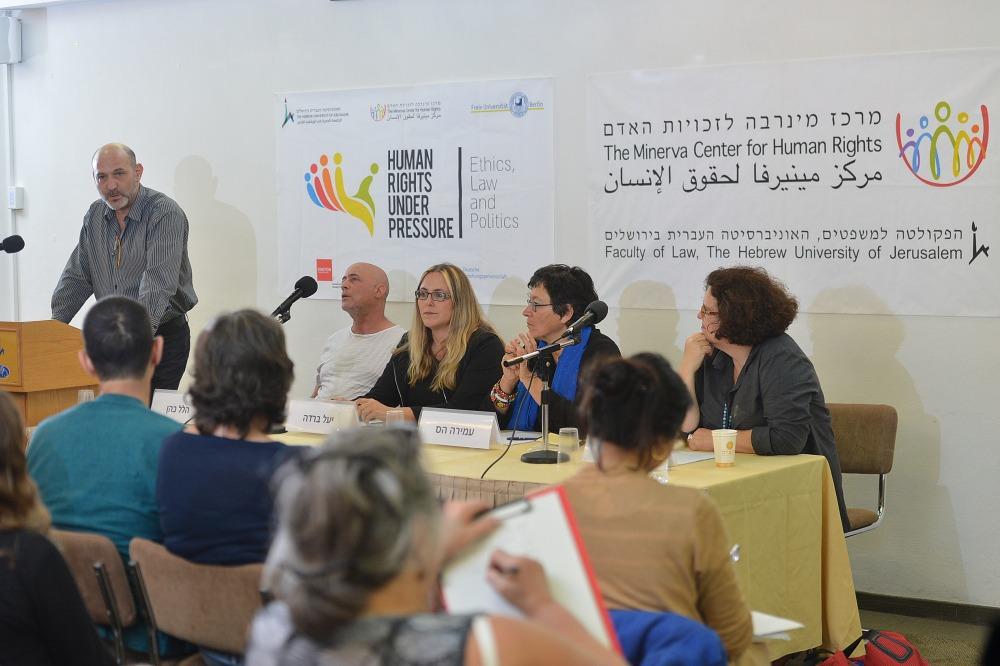 Yael Berda Book launch 19.03.18