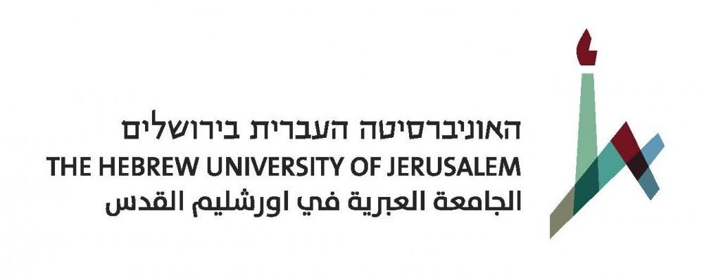 hebrew university logo three lang