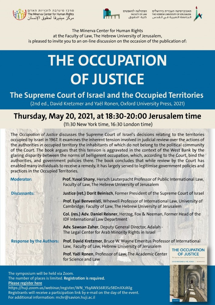 the_occupation_of_justice_poster