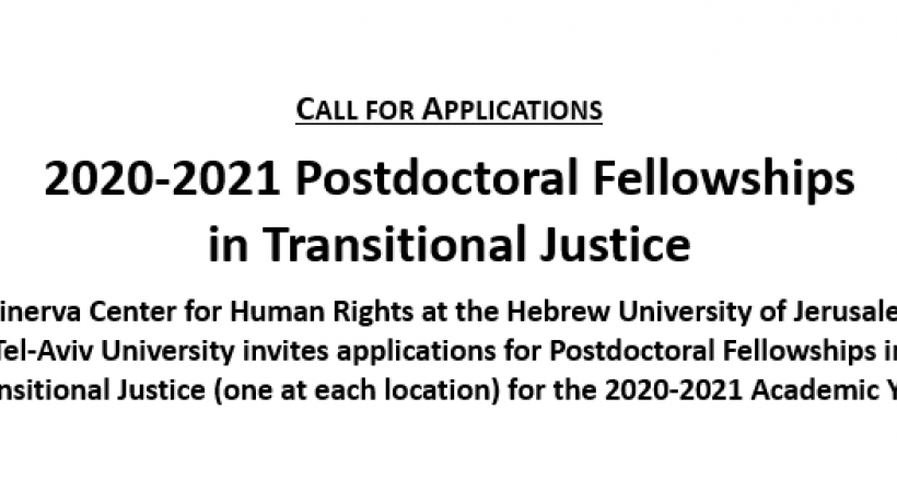Call for Applicants: Postdoctoral Fellowship in Transitional Justice